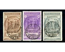 1923 - LOTTO/18290 - PRO CAMICIE NERE - USATI