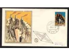 1975 - LOTTO/18415 - SAN MARINO - SCAMPO DEI CENTOMILA - FDC