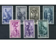 1955 - LOTTO/18525 - REPUBBLICA - ITALIA AL LAVORO 7v. - NUOVI