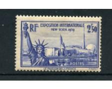 1940 - LOTTO/18612 - FRANCIA -ESPOSIZIONE NEW YORK - NUOVO