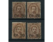 1890 - LOTTO/18617 - REGNO - 20 SU 30 cent. BRUNO - USATI