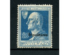 1927 - LOTTO/18619 - TRIPOLITANIA - 1,25 Lire A. VOLTA - LING.