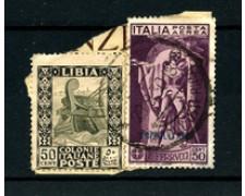 1930 - LOTTO/18626 - TRIPOLITANIA -  50c.  P/A FERRUCCI SU FRAMMENTO