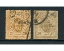1865/75 - LOTTO/18645 - LUSSEMBURGO - 20 CENT. STEMMA - USATI