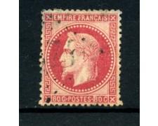 1862/70 - LOTTO/18648 - FRANCIA - 80 cent. ROSA NAOLEONE III° - USATO