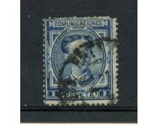 1876 - LOTTO/18669 - SPAGNA - 1 Pta.  OLTREMARE RE ALFONSO - USATO