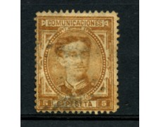 1876 - LOTTO/18670 - SPAGNA - 5 cent. BISTRO RE ALFONSO XII° - USATO