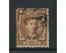 1876 - LOTTO/18671 - SPAGNA - 25c. BRUNO ALFONSO XII° - USATO
