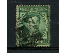 1876 - LOTTO/18672 - SPAGNA - 50c. VERDE ALFONSO XII° - USATO