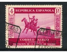 1936 - LOTTO/18677 - SPAGNA - 4p.  POSTA AEREA ASSOCIAZIONE  STAMPA - USATO