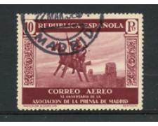 1936 - LOTTO/18678 - SPAGNA - 10p.  POSTA AEREA ASSOCIAZIONE  STAMPA - USATO
