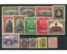 1854/1930 - LOTTO/18679 - SPAGNA - FRANCOBOLLI DI SERVIZIO