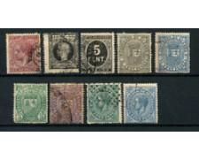 1874/1898 - LOTTO/18680 -  FRANCOBOLLI IMPOSTA DI GUERRA