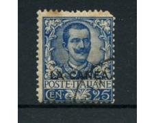 1905 - LOTTO18693 - LA CANEA - 25c.  AZZURRO - USATO