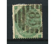 1862 - LOTTO/18810 - GRAN BRETAGNA - 1 SCELLINO VERDE - USATO