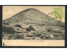 ISRAELE - 1904 - LOTTO/18832 -  MONTE TABOR - VIAGGIATA
