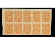 1917/19 - LOTTO/18833 - RUSSIA - 1 K. GIALLO - BLOCCO DI 10 NUOVO