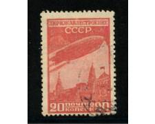 1931 - RUSSIA - LOTTO/18836 -  20k.  POSTA AEREA DIRIGIBILI - USATO
