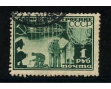 1931 - RUSSIA - LOTTO/18835 -  1r.  POSTA AEREA DIRIGIBILI - USATO