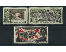 1945 - LOTTO/18838 - UNIONE SOVIETICA - ANNIVERSARIO FRANCOBOLLO 3v. -  USATI