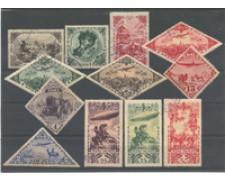 1936  - LOTTO/18841 - TUVA -  INSIEME DI 12 FRANCOBOLLI  NUOVI E USATI