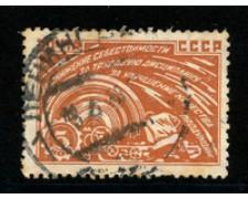 1929 - LOTTO/18844 - RUSSIA - 5k. PROPAGANDA INDUSTRIA - USATO