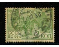 1930- LOTTO/18845 - RUSSIA - 2k. CAVALLERIA ROSSA  - USATO