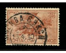 1930 - LOTTO/18846 - RUSSIA - 5 k. ANNIVERSARIO CAVALLERIA - USATO