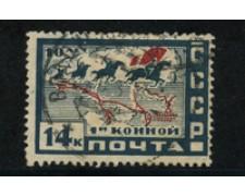 1930 - LOTTO/18847 - RUSSIA - 14k. ANNIVERSARIO CAVALLERIA - USATO