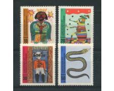 1971 - LOTTO/18909 - GERMANIA FEDERALE - PRO GIOVENTU' 4v. -  NUOVI