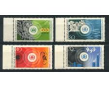 1973 - LOTTO/18931 - GERMANIA FEDERALE - LOTTA INQUINAMENTO 4v. - NUOVI