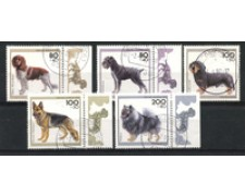 1995 - LOTTO/19120U - GERMANIA - RAZZE CANINE 5v. - USATI