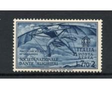 1932 - LOTTO/19123 - REGNO - 7,70+2 LIRE POSTA AEREA PRO DANTE - LING.