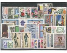 1981 - LOTTO/19176 - REPUBBLICA - ANNATA COMPLETA 45v. - NUOVI