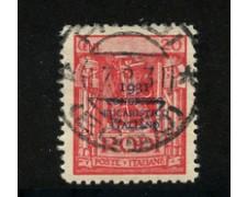 1931 - LOTTO/19183 - EGEO - 20c. CONGRESSO EUCARISTICO - USATO