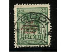 1931 - LOTTO/19184 - EGEO - 25c. CONGRESSO EUCARISTICO - USATO
