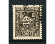 1930 - LOTTO/19187 - EGEO - 10c. CONGRESSO IDROLOGICO - USATO
