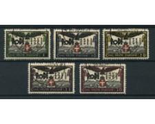 1932 - LOTTO/19189 - EGEO - VENTENNALE OCCUPAZIONE  5v. - USATI