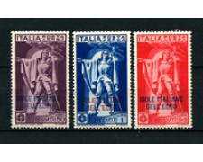 1930 - LOTTO/19191 - EGEO -  F.FERRUCCI POSTA AEREA 3v. - LING.