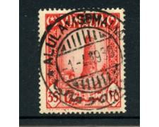1950 - LOTTO/19194 - SOMALIA AFI - 35c. PITTORICA - USATO