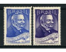 1953 - LOTTO/19208 - BRASILE - ABREU SCRITTORE 2v. - NUOVI