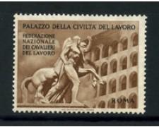 1965 - LOTTO/19319 - REPUBBLICA - PROVA PALAZZO CIVILTA' DEL LAVORO - NUOVO