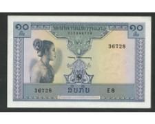 LAOS - 1962 - LOTTO/19397 -  10 KIP