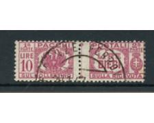 1946 - LOTTO/19408 - LUOGOTENENZA - 10 LIRE PACCHI POSTALI - USATO