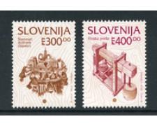 1994 - LOTTO/19433 - SLOVENIA - PATRIMONIO CULTURALE 2v. - NUOVI