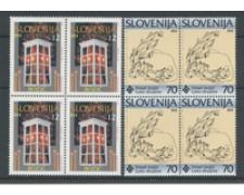 1994 - LOTTO/19435Q - SLOVENIA - NATAE E FAMIGLIA 2v. - QUARTINE