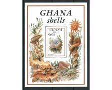 1992 - LOTTO/19500 - GHANA - CONCHIGLIE FOGLIETTO NUOVO