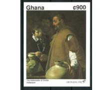 1992 - LOTTO/19506 - GHANA - ESPOS.GRANADA - FOGLIETTO NUOVO