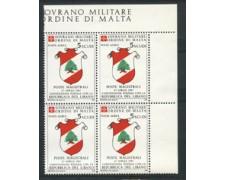 1988 - LOTTO/19515Q - SMOM -  P/A CONVENZIONE CON IL LIBANO - QUARTINA