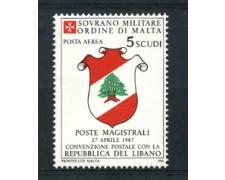 1988 - LOTTO/19515 - SMOM -  P/A CONVENZIONE CON IL LIBANO - NUOVO